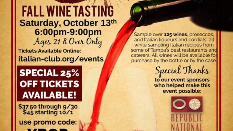 UNCORKED: FALL WINE TASTING